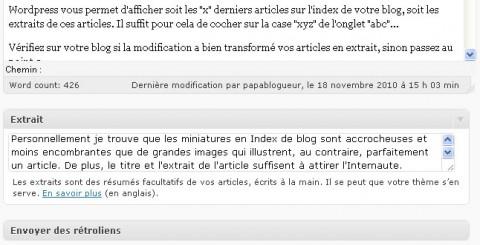 gestion des extraits d'articles sous wordpress