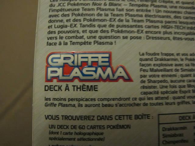 griffe plasma