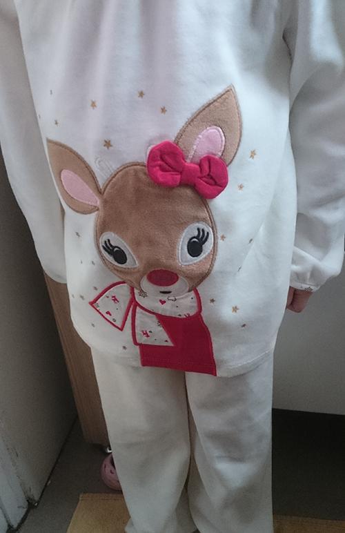 pyjama-sergent-major-renne-blanc