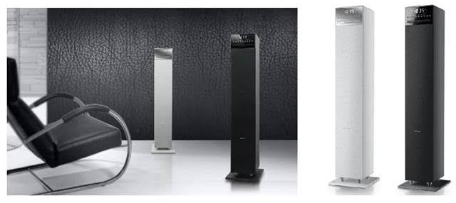tour enceinte bluetooth dynabass lumio enceinte bluetooth tour station d 39 a tour d 39. Black Bedroom Furniture Sets. Home Design Ideas