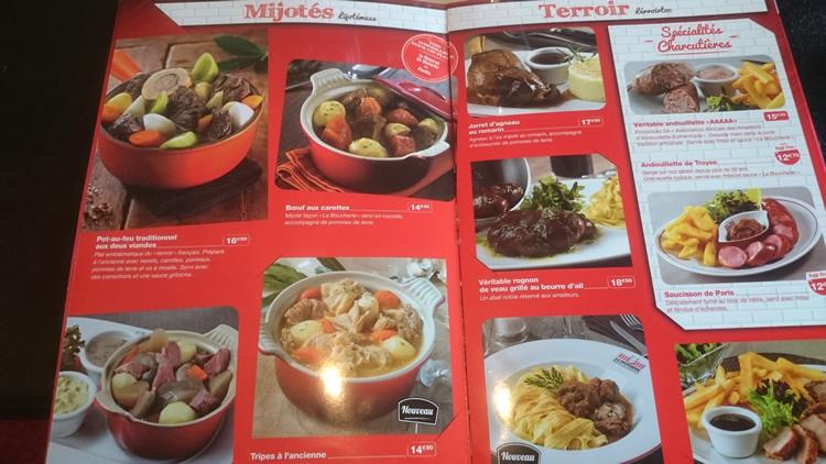 restaurant-la-boucherie-15