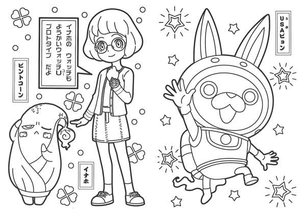 Coloriages à Imprimer Des Personnages Fascinants De YO-KAI WATCH