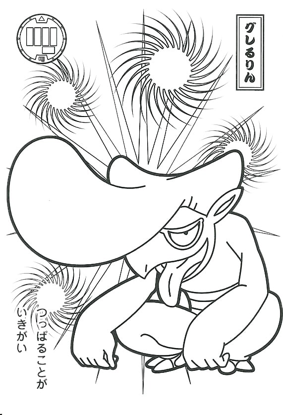coloriage-yokai-watch-05