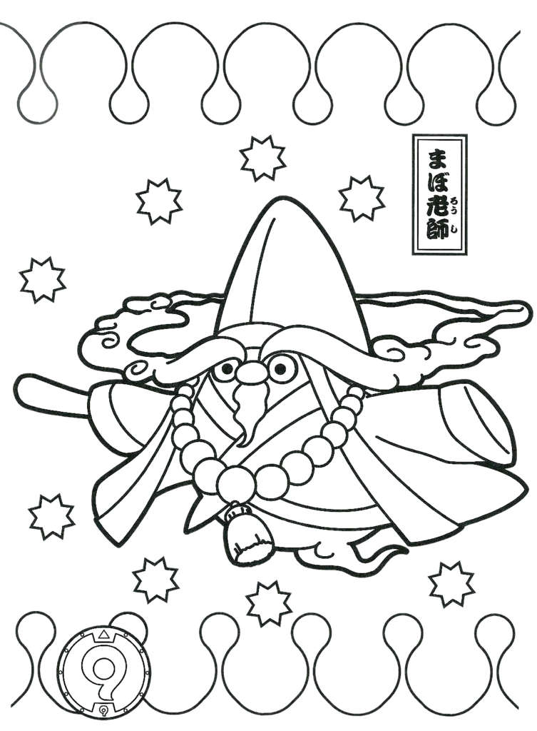 coloriage-yokai-watch-07
