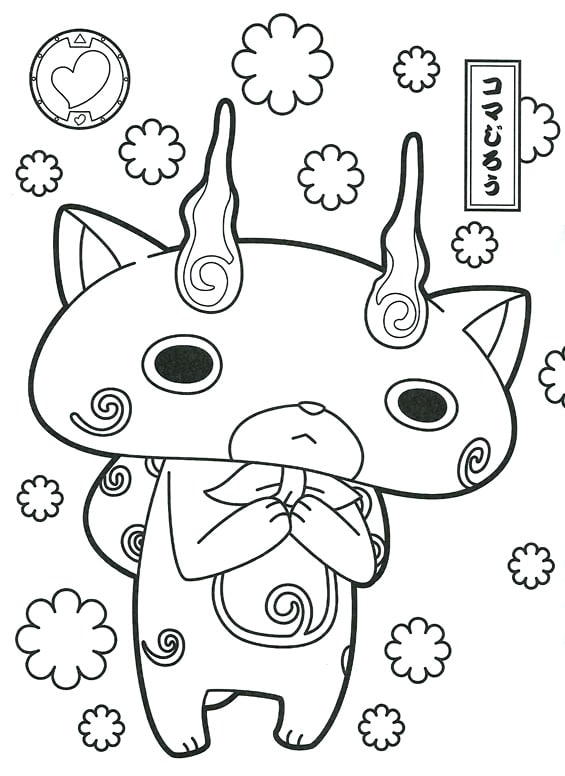 coloriage-yokai-watch-13