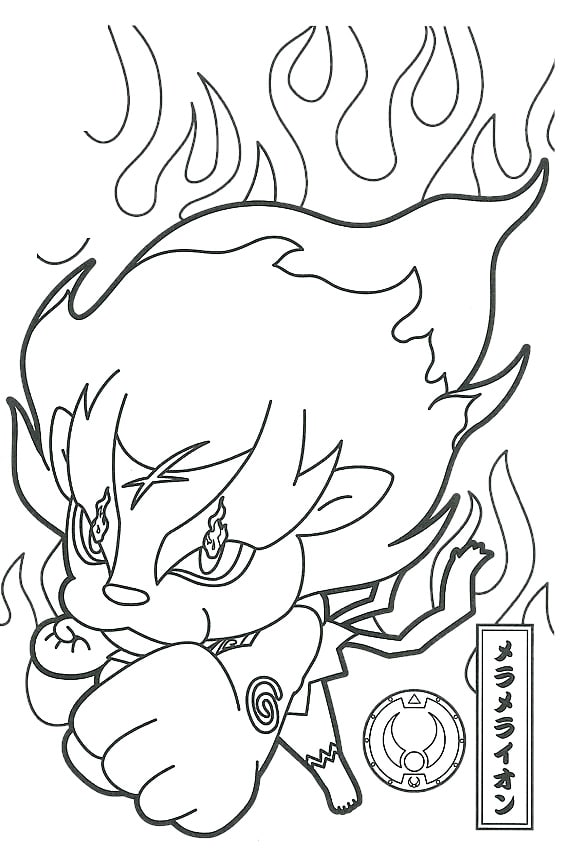 coloriage-yokai-watch-balzion