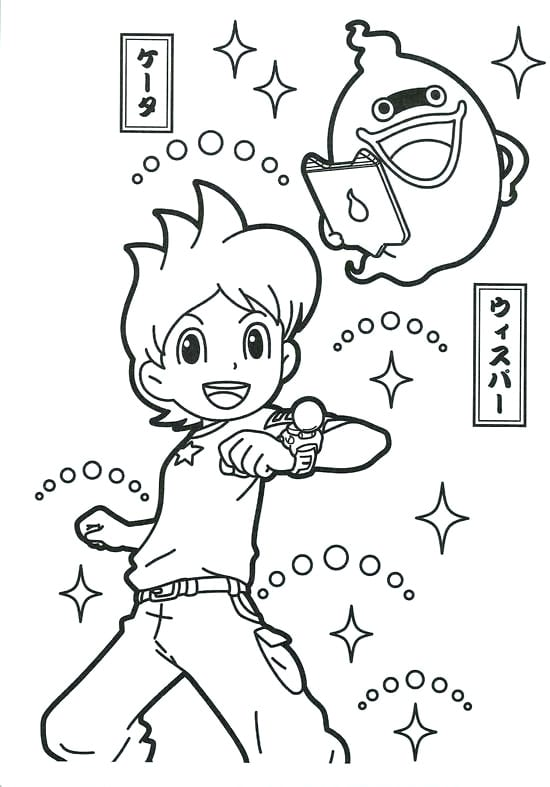 coloriage-yokai-watch-nathan-whisper