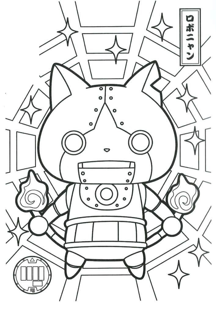 coloriage-yokai-watch-robonyan