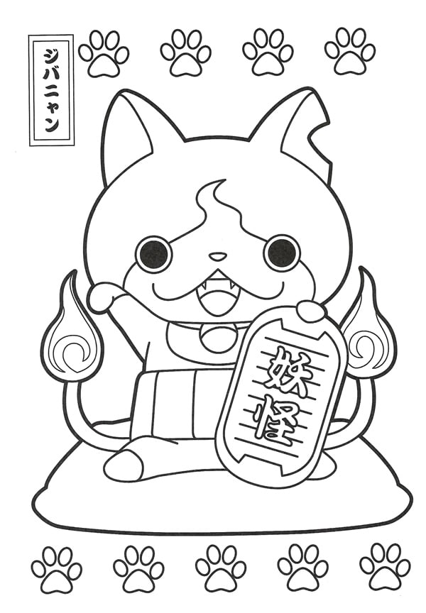 coloring-pictures-yo-kai-watch-01