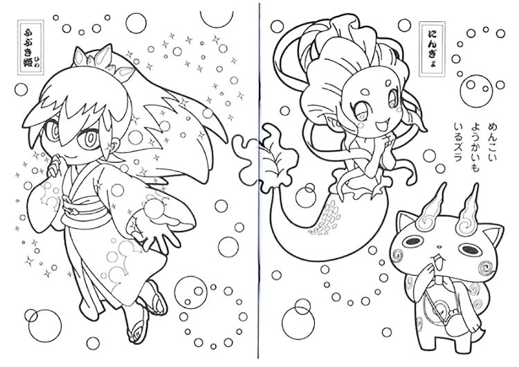 coloriage-de-yo-kai-watch