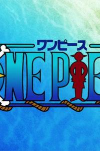 Oda désire arrêter One Piece